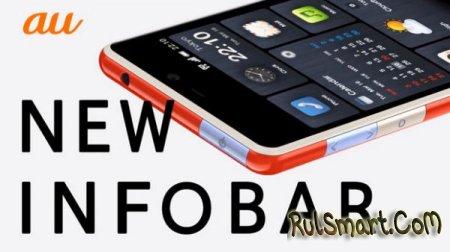 Infobar A02 - неординарный смартфон от HTC