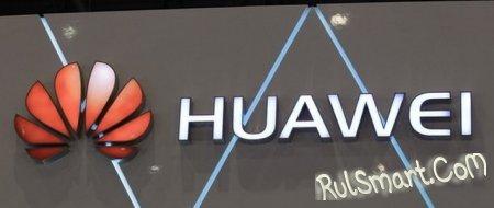 Huawei Ascend P2 Mini будет представлен на MWC 2013