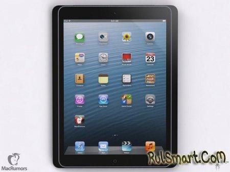 Новые рендеры iPad 5