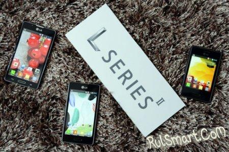 LG анонсировала новые смартфоны из L-серии