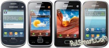 Samsung представила ряд бюджетников: REX 60, REX 70, REX 80, REX 90