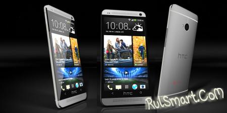 Краткий обзор HTC One