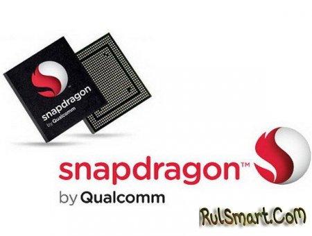 Qualcomm анонсировала мобильные процессоры Snapdragon 400 и 200