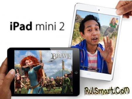 Шпионские фото тыльной крышки iPad mini 2