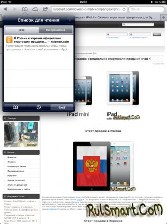Подробный обзор планшета Apple iPad mini
