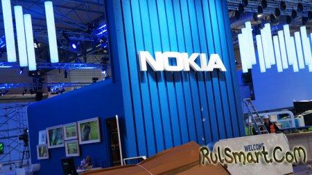 Nokia анонсировала четыре новых бюджетника