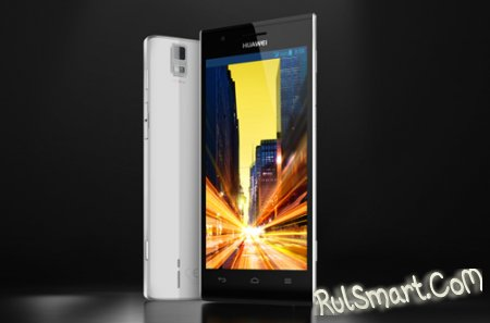 Huawei анонсировала Ascend P2 с поддержкой LTE