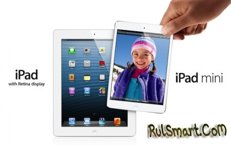 iPad 5   ,  iPhone 5S -  