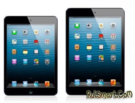 iPad 5 появится в апреле, а iPhone 5S - в августе