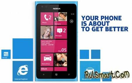 Microsoft свернула процесс обновления до Windows Phone 7.8