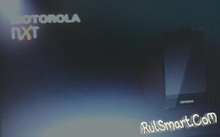 Motorola X Phone: мощный смартфон с Nvidia Tegra 4i на борту