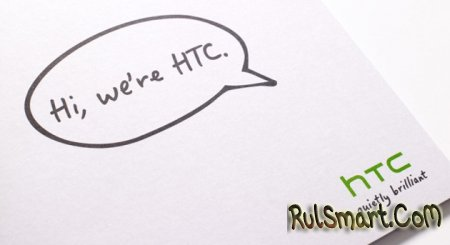 HTC Desire P/Desire Q: технические характеристики и цены
