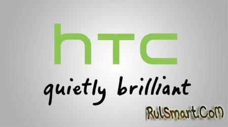 HTC Desire P/Desire Q: ����������� �������������� � ����