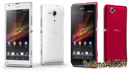 Sony представила Xperia SP и Xperia L