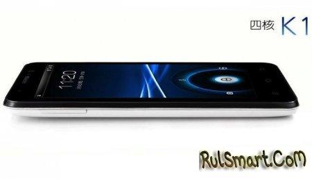 Newman K1: 4-ядерный Android-смартфон за $15