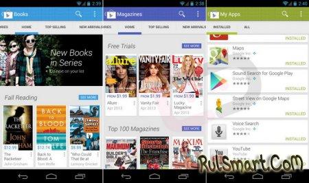 Масштабное обновление Google Play не за горами