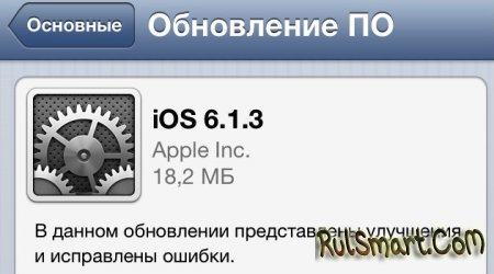 iOS 6.1.3: ,   !