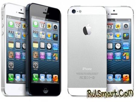 iPhone 5S выйдет в третьем квартале