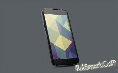 Google Nexus 5: ультратонкий и мощный