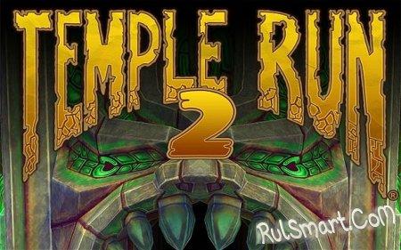 Игра Temple Run вышла для WP