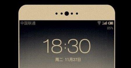 Meizu MX3 показался на первом фото