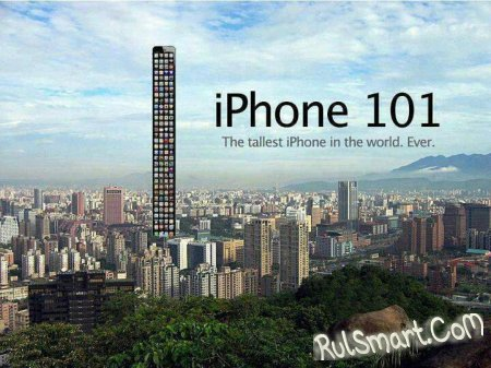 Apple iPhone 6 ������� ������ �������?
