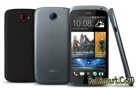 HTC One X ������� Android 4.2.2 � Sense 5.0