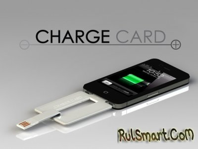 ChargeCard -    
