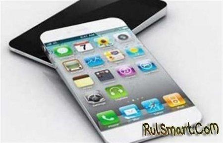 iPhone 5S с изогнутым дисплеем показался на первых фото