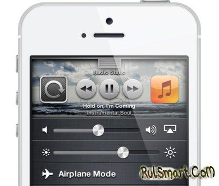 Видео-концепт iOS 7