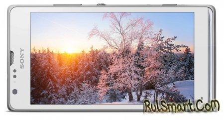 Sony Xperia SP появится в России по цене 17 990 рублей
