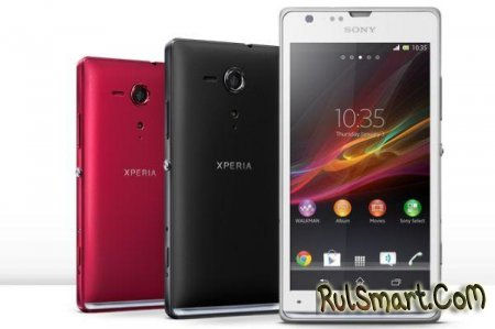 Sony Xperia SP �������� � ������ �� ���� 17 990 ������