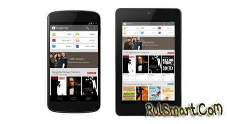 Google Play обновляется до версии 4.0
