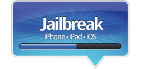 evasi0n: джейлбрейка для iOS больше не будет