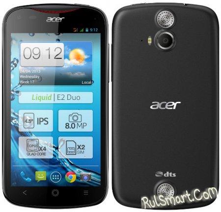 Acer Liquid E2 - середнячок с амбициями
