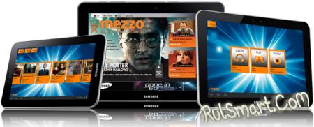Планы Samsung: Galaxy Tab Duos 7.0, Tab 8.0, Tab 11 и Nexus 11