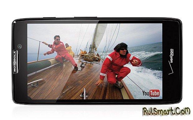 Nokia Asha 501 Скачать