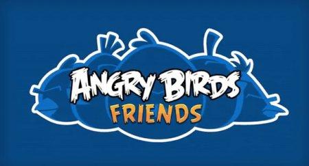 Angry Birds Friends выйдет на Android и iOS уже завтра