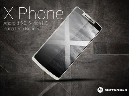 Motorola X Phone показался на фотографиях