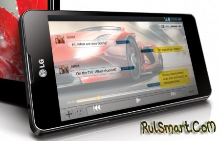 LG Optimus G2 ���������� � AnTuTu � Bluetooth SIG
