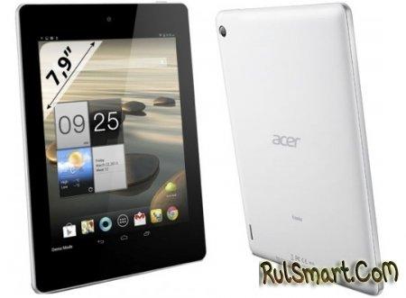 Acer Iconia A1 - бюджетный планшет $170