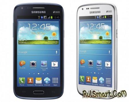Samsung Galaxy Core - смартфон среднего уровня