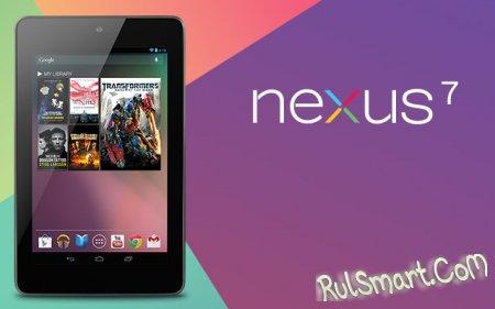 Новый Nexus 7 оснастят FHD-дисплеем