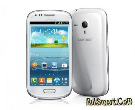 Samsung Galaxy S4 mini в чёрном цвете на новых фото