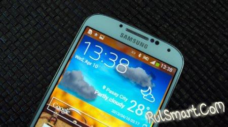 Samsung Galaxy S4 без TouchWiz официально представлен
