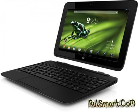 HP SlateBook x2 с NVIDIA Tegra 4 официально представлен