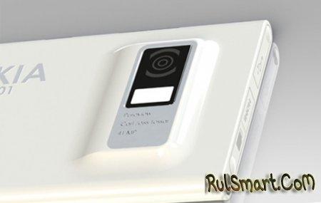 Nokia EOS будет представлен на IFA 2013?