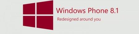 Windows Phone 8.1: первые подробности об обновлении