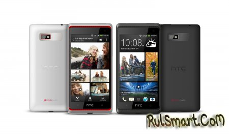 HTC Desire 600 официально представлен