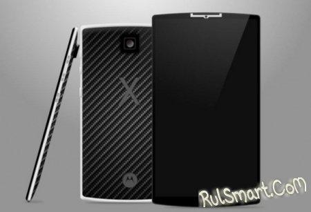 Motorola X-Phone XT1060 прошёл сертификацию FCC